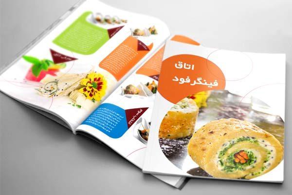 استودیو ژو - عکاسی پرتره تبلیغاتی و صنعتی تایچی- طراحی کاتالوگ و بروشور